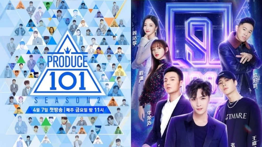 Overlooking the 'Idol Producer' controversies - Watchmen