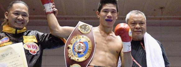 Filipino boxer bags WBO belt