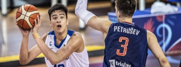 PHL exits FIBA Under-19 World Cup