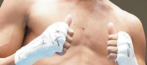 Negrense boxer fights in WBC eliminator next month