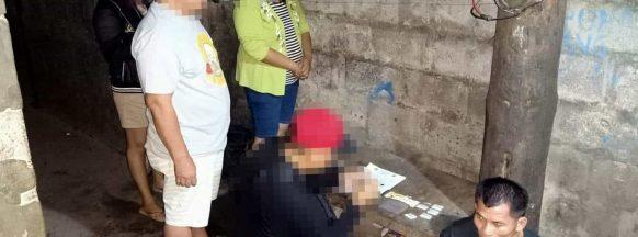 P405K in suspected  shabu seized in Banago