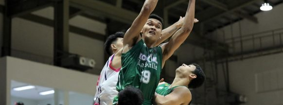 La Salle beats CEU in the D-League