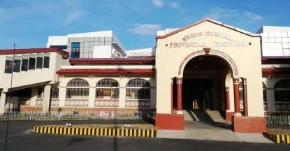 2 PUIs die at Negros  Oriental prov'l hospital