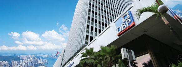 DBP backs infra and social services in Samal, Bataan